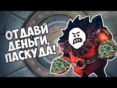 видео: battlerite - ОТДАЙТЕ ВСЕ СВОИ ДЕНЬГИ! | СОСАР АНАЛИТИКА
