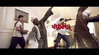 Mishawr Rawhoshyo - Trailer