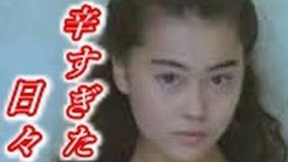 【衝撃】観月ありさ今だから語れる過去とは 芸能噂まとめ チャンネル登...