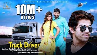 Truck Driver | New Haryanvi Song 2019 | Masoom Sharma Song 2019 | Pooja Hooda \u0026 Vishnu Fouji