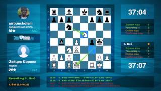 Chess Game Analysis: Зайцев Кирилл - mrbunchofem : 1-0 (By ChessFriends.com)