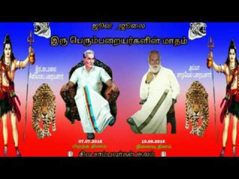 Paraiyar /maraiyar/sambavar
