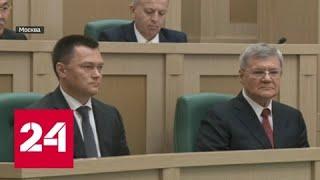расследование сложных дел и борьба с ОПГ: чем известен  новый генпрокурор Игорь Краснов - Россия 24