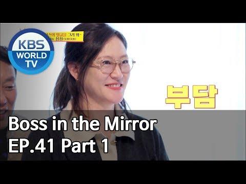 Boss In The Mirror | 사장님 귀는 당나귀 귀 EP.41 Part. 1 [SUB : ENG, THA/2020.02.16]