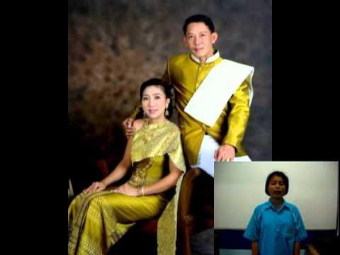 การแต่งกาย ของอาเซียน