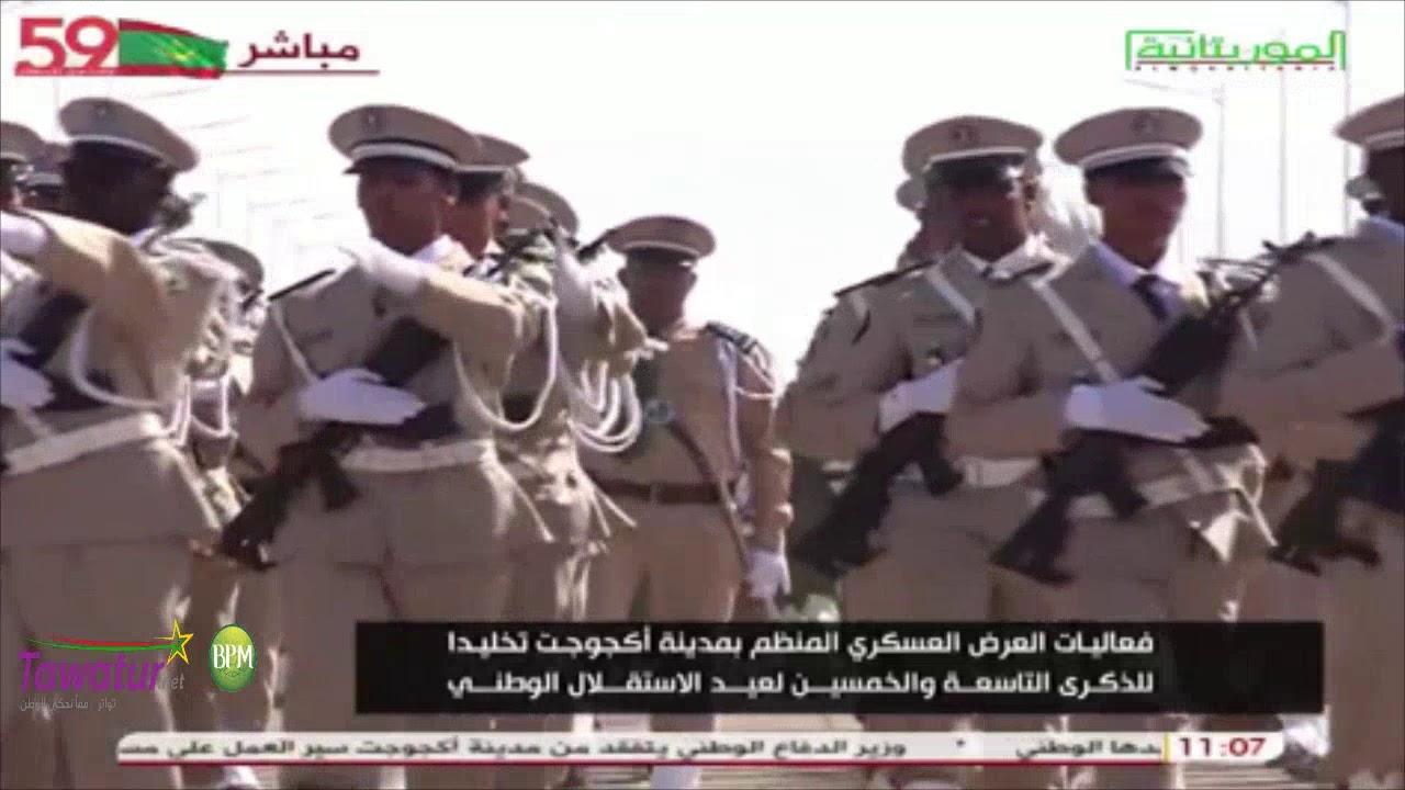 مشاركة الدرك الوطني - فعاليات العرض العسكري - ذكرى 59 عيد الاستقلال بمدينة اكجوجت