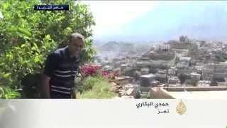 فيديو.. مواجهات عنيفة بمحيط القصر الجمهوري بتعز