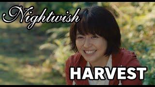 Nightwish - Harvest