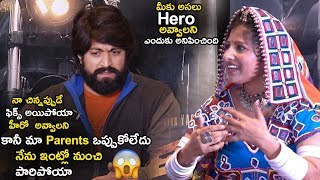 Yash Tells About His Career || KGF Movie Interview with Mangli || Life Andhra TV ||