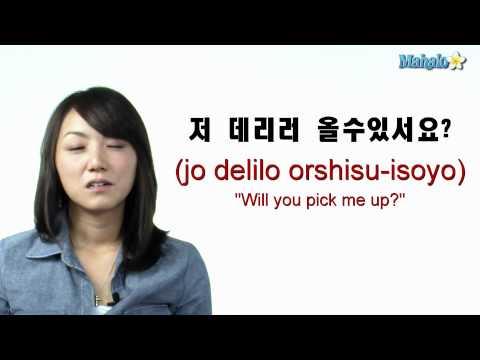 dating japanese hostess