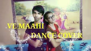 Ve Maahi / Dance choreography / Kesari / Akshay Kumar & Parineeti Chopra / Dance cover by Mandeep