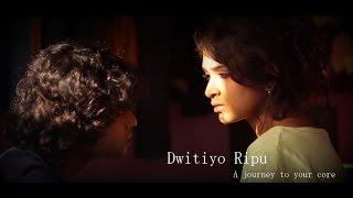Dwitiyo Ripu   Bengali Full Movie