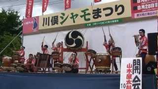 川俣シャモまつり、その2、(山木屋太鼓)(2011.8.27)