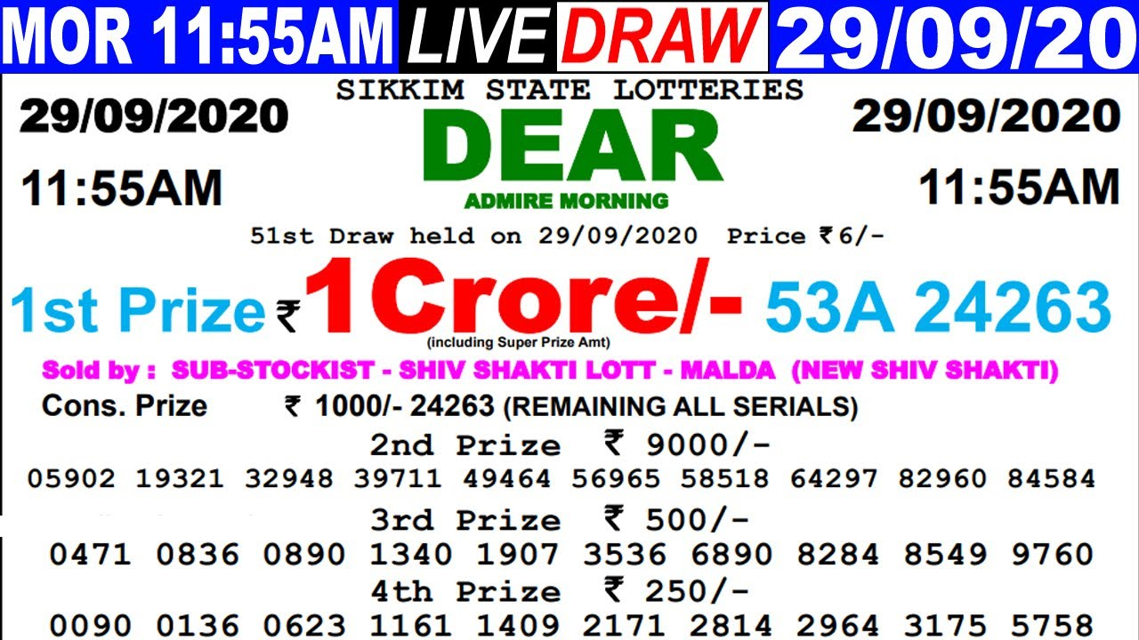 Lottery Sambad Live result 11:55AM Date29.09.2020 Dear Morning SikkimLive Today Result Lottery khela