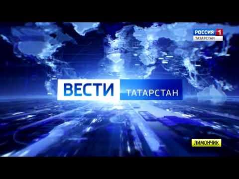 Почти все региональные заставки «Вестей» (2019-н.в)
