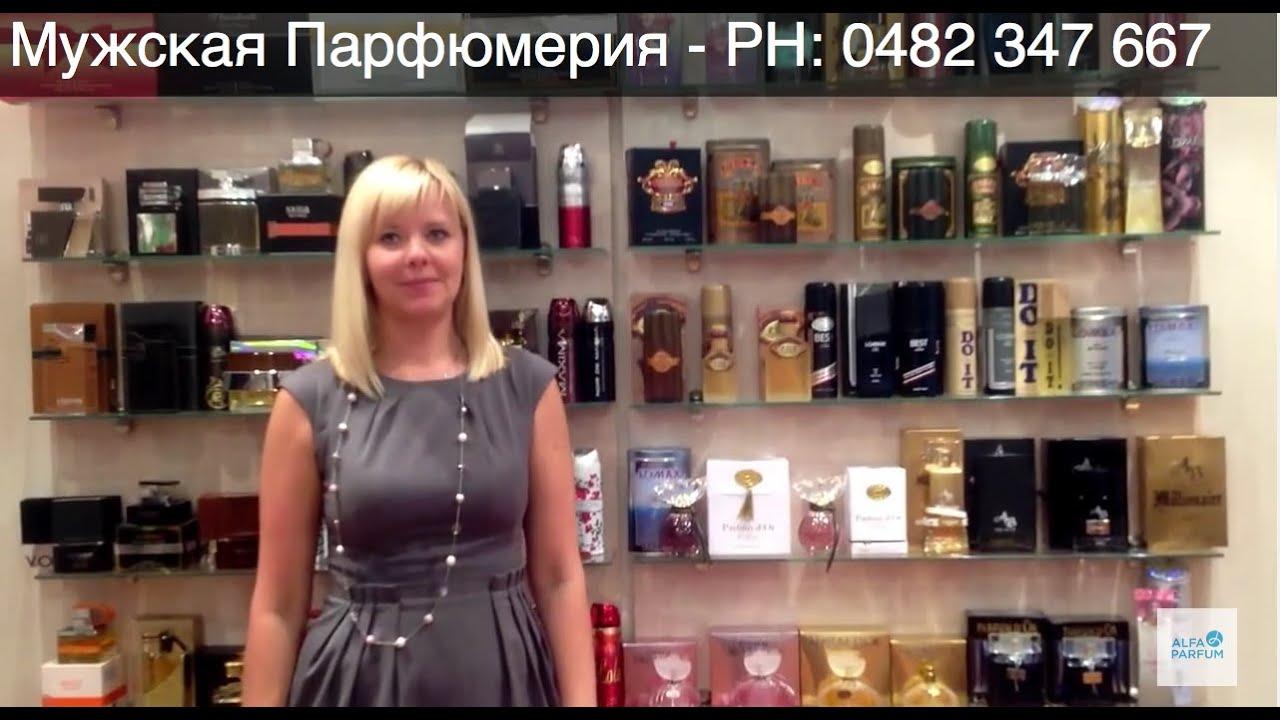 Предлагаем заказать духи, туалетную воду для мужчин фаберлик в. Купить духи мужские faberlic с доставкой по украине. Звоните ☎ тел: (044).