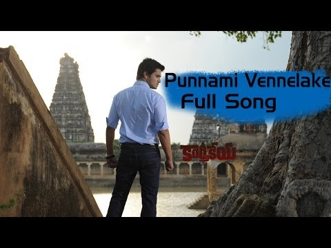 Punnami Vennelake Full Song ll Karthikeya  Movie ll Nikhil, Swathi Reddy
