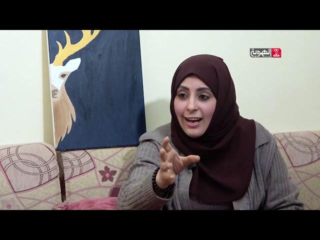 يعيشون بيننا | جمال شعر المرأة اليمنية .. الشاعرة كوثر الذبحاني | قناة الهوية