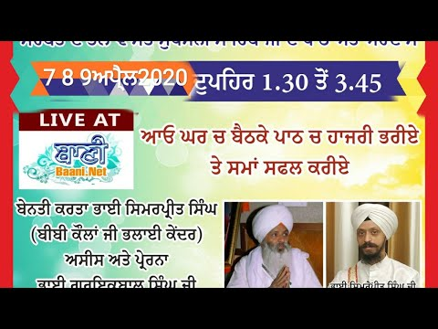 Live-Now-Path-Sri-Sukhmani-Sahib-For-Sarbat-Da-Bhalla-08-April-2020