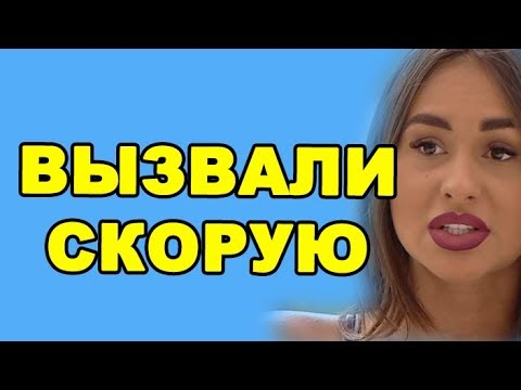 Плюс Любовь 19, 20 серия (сериал ютуб) все серии онлайн