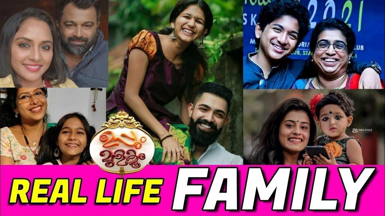 ഉപ്പും മുളകും real life family  😮-👨👩👦👦 Uppum mulakum Real life family Unseen photos