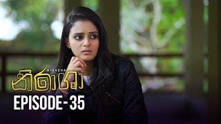 Nirasha | Episode 35 | සතියේ දිනවල රාත්රී 8.30 ට - (2019-01-22) | ITN Thumbnail