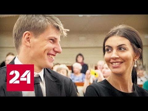 Жена Аршавина угрожает сопернице 'не по-детски' - Россия 24