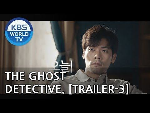 The Ghost Detective | 오늘의 탐정 [Trailer-Ver.3]
