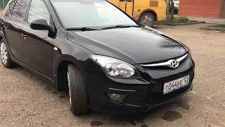 Hyundai I30 конец 2011 1,6AT осмотр авто
