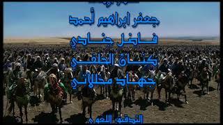 صقر قريش / 2 Sapi Music - Sakr Qureich