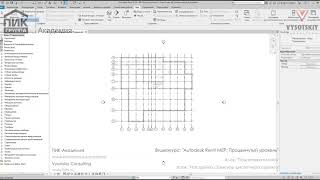 [Урок Revit MEP] Настроювання структури диспетчера проекту