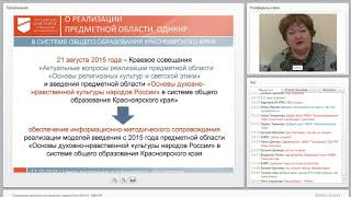 Содержание ресурсов для введения ОДНКНР