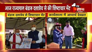 Himachal Pradesh के दौरे पर 1st India Channel Head Jagdeesh Chandra ने की राज्यपाल से मुलाकात