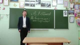 """Никита Гилязетдинов читает произведение «""""Мы встретились с нею случайно""""» В. Я. Брюсова"""