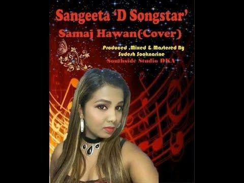 Sangeeta 'D Songstar' - Samjhawan (Bollywood Cover)
