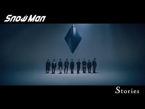 Snow Man「Stories」MV(YouTube ver.)