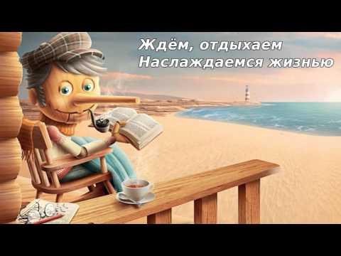 CPA NOOB #1 Льем с MT на похудалку ПБК - 20