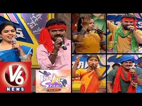 Telangana Special Folk Songs || Folk Star Dhoom Thadaka - 01 || V6 News