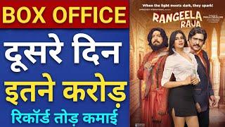 Rangeela Raja Box Office Collection Day 2   Rangeela Raja Collection   Govinda Movie Rangeela Raja