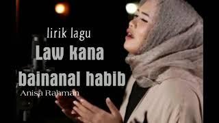 Lirik lagu Law Kana Bainanal Habib. Cover Anisa Rahman.