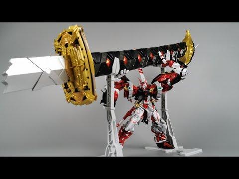 【型模玩赏】大班 红异端MB样式 猩猩臂 150菊一文字