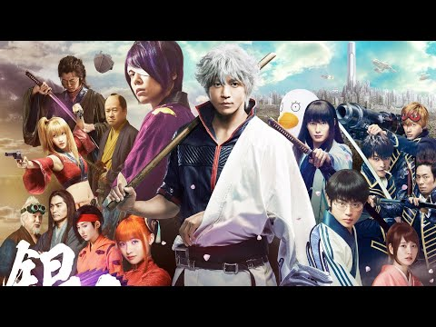 Gintama 2: Live Action Movie Theme Song - 大不正解/back Number (三歓四音 Cover)