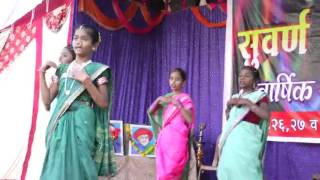 ghar ghar te bai jata dance performance in dr ambedkar vidyalay jalgaon ja
