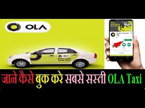 How To Book OLA Cab/OLA Taxi At Best Price Online Ride!