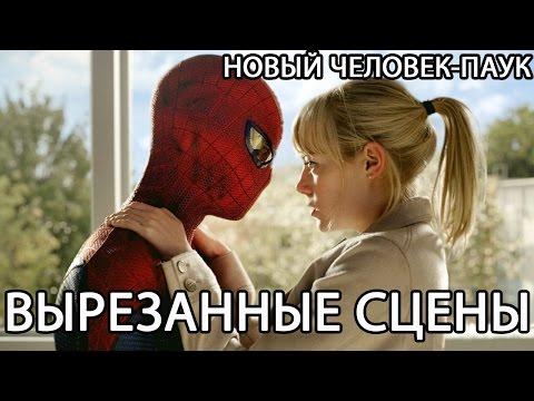 Совершенный Человек-Паук 1 сезон - смотреть онлайн
