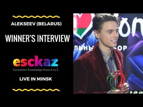 ESCKAZ in Minsk: Alekseev (Belarus at Eurovision 2018) winner's interview (English subtitles)