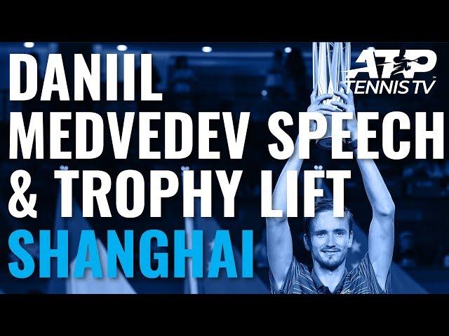 Daniil Medvedev Speech & Trophy Lift After Winning Shanghai Masters! | Shanghai 2019