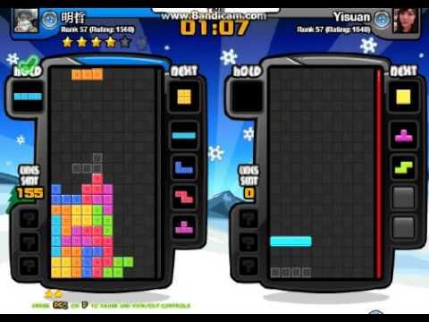 tetris how to send alot of lines