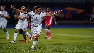 AFCON 2019 | Algeria vs Kenya | Highlights