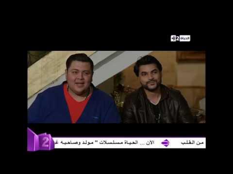 مسلسل دنيا جديدة - الحلقة السادسة بطولة احمد بدير وحسن يوسف -  Doniea Gdeda Series Eps 06